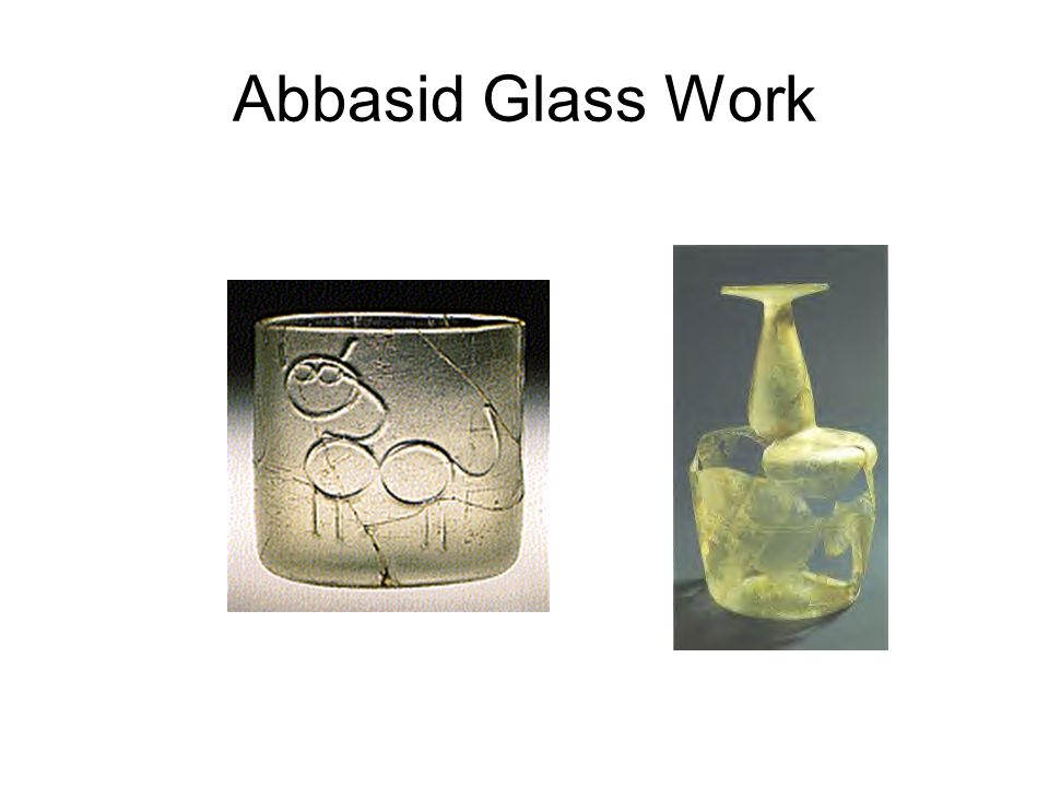 Abbasid Glass Work