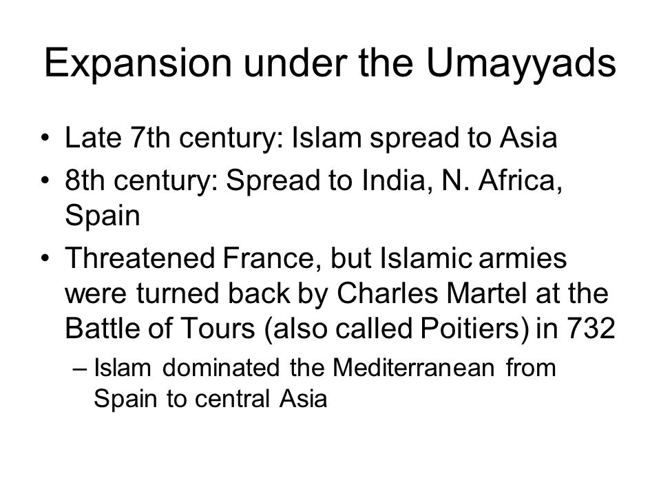 Expansion under the Umayyads