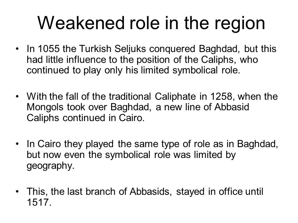Weakened role in the region