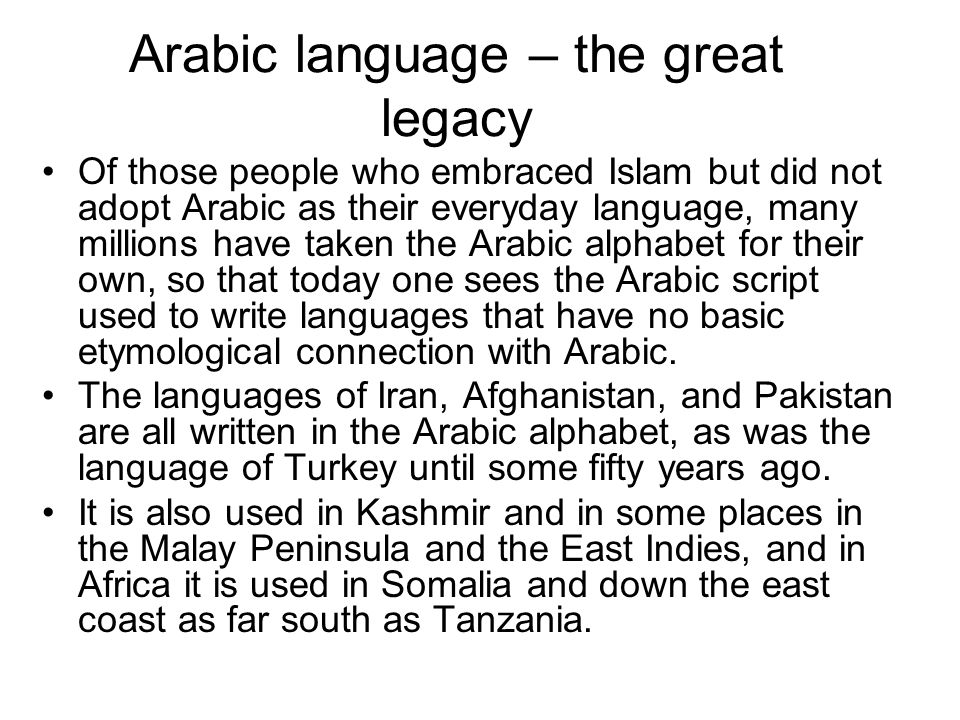 Arabic language – the great legacy