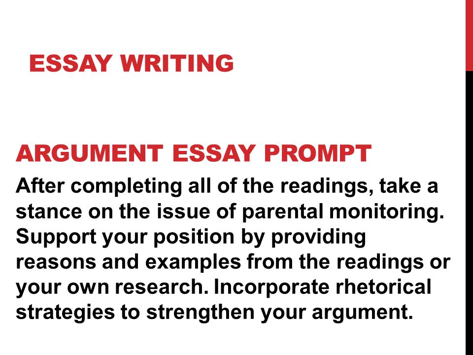 argument essay prompt The gre argument essay will contain a short argument that may or may not be complete, and specific instructions on how to respond.