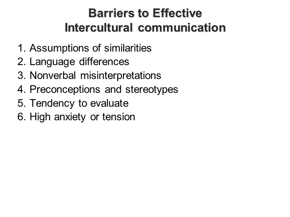 effective intercultural communication essay Intercultural communication in the be summed up by the gateways to effective intercultural communication adapted from the diversity in this essay.