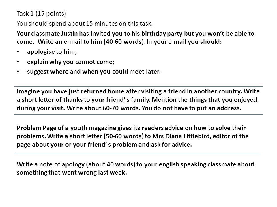 how to write an essay on a birthday party of my friend Birthday party fiona is my best friend she turned twelve recently and her parents held a birthday party for her i was one of those invited the party began at about three in the afternoon there were about twenty of us children gathered in fiona's house  my college essay writing the college essay purpose of the essay your gpa,.