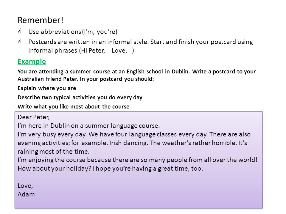 informal letter to a friend inviting for summer vacation in english