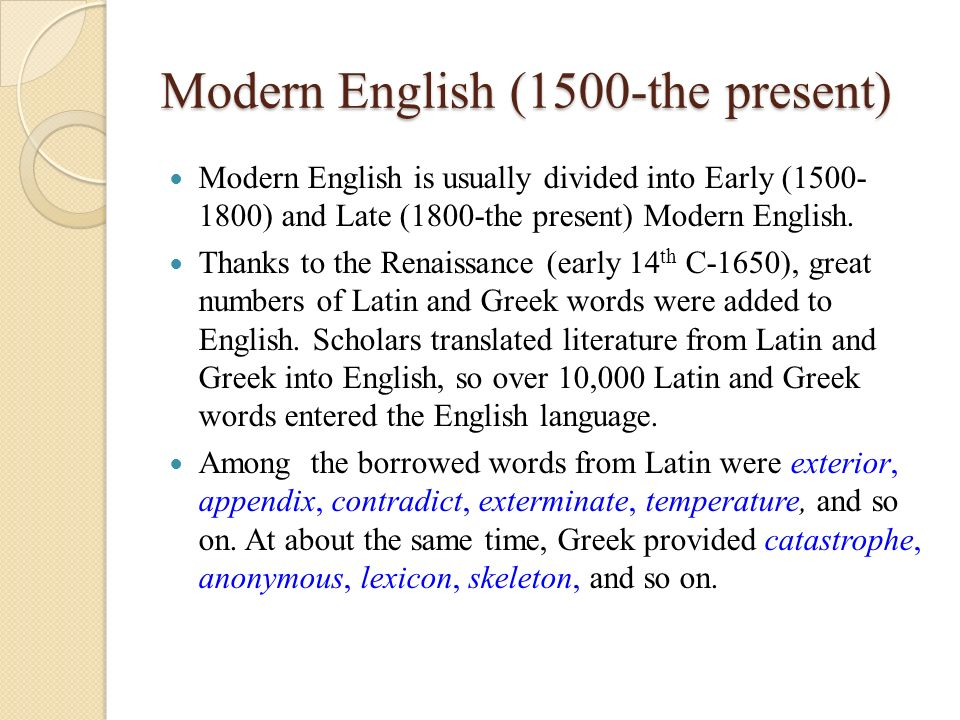 late modern english 1800 present essay Students will read works by medieval authors in modern english translation, with   engl 210 british lit 1800 to present credit: 3 hours  engl 260 later  african american literature and culture credit: 3 hours  to write clear, well- organized, analytically sound and persuasively argued essays relevant to literary  studies.