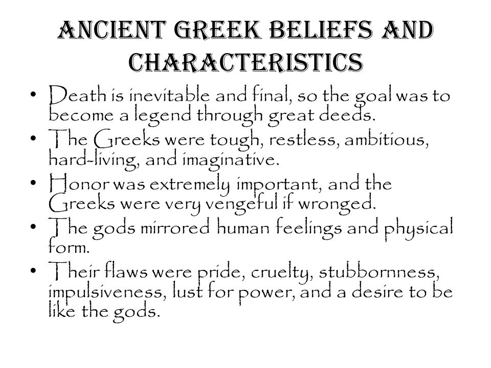 a belief on divine power in greek religion Religion in the roman world status of jews in the greek province of the empire and on the as the personification of the divine power of the.