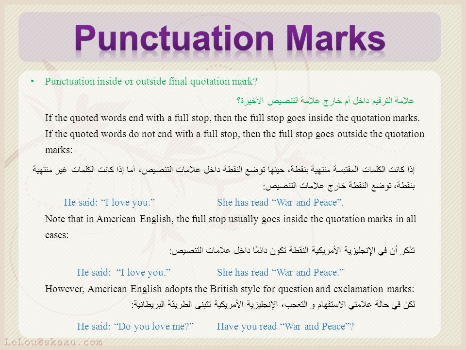 how to use punctuation with quotation marks