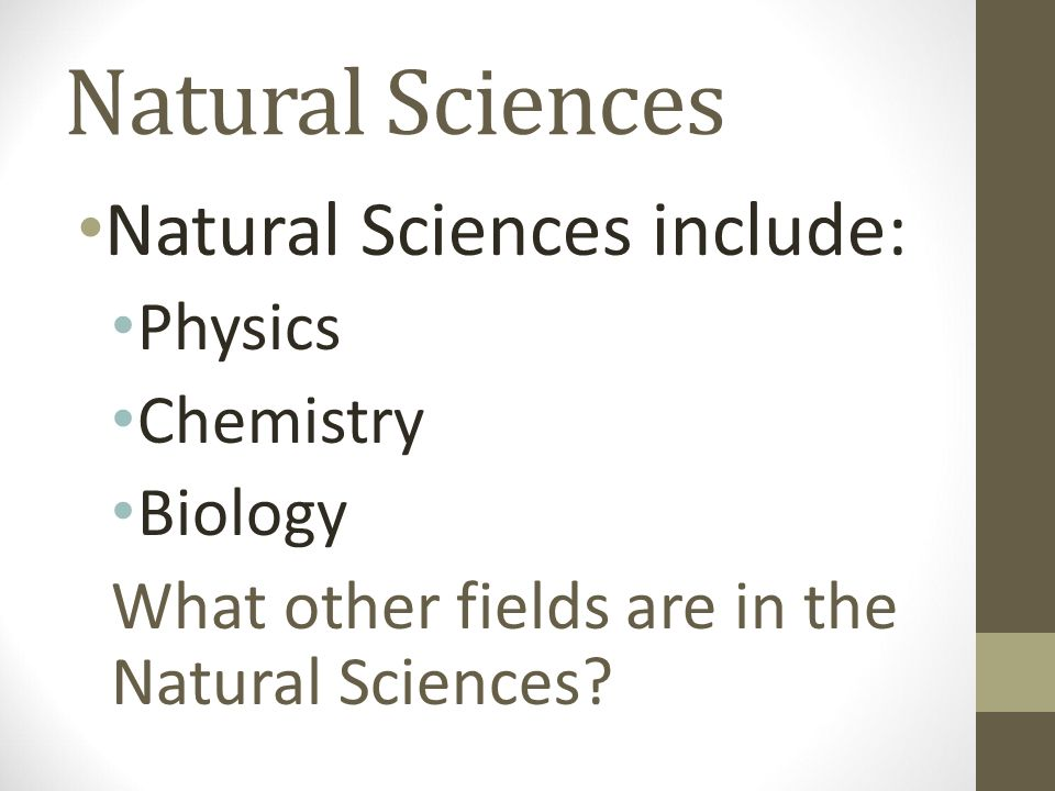 tok natural sciences Disagreement in both human science and natural science can aid the pursuit of knowledge like in the way like einstein and bohr.