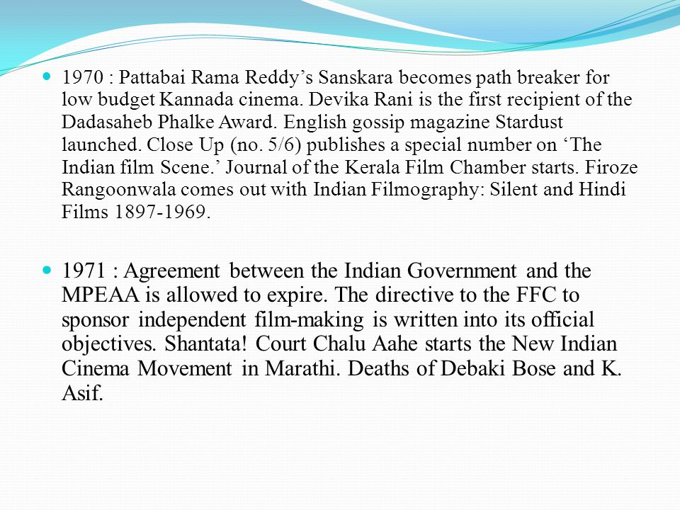 cinematography act amendment