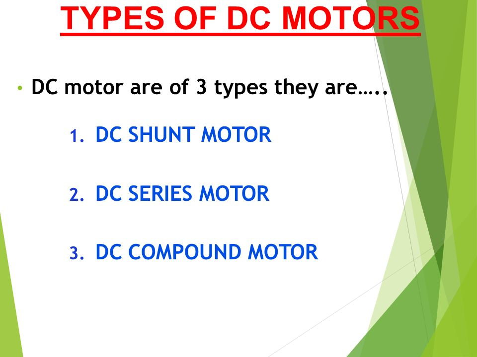 Dc motors presented by enosh vishwanathan ppt for Types of dc motor