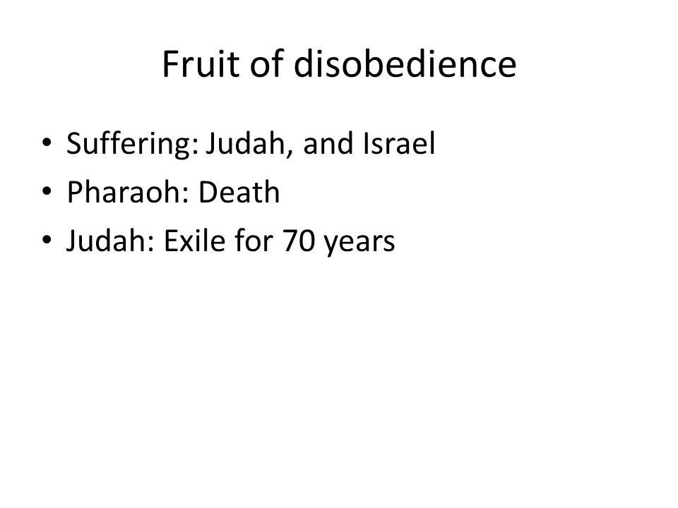 The Paradise of Obedience and Disobedience