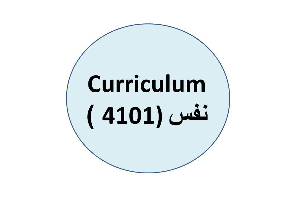 Curriculum نفس 4101) )