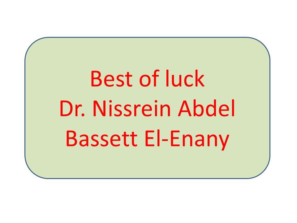 Dr. Nissrein Abdel Bassett El-Enany