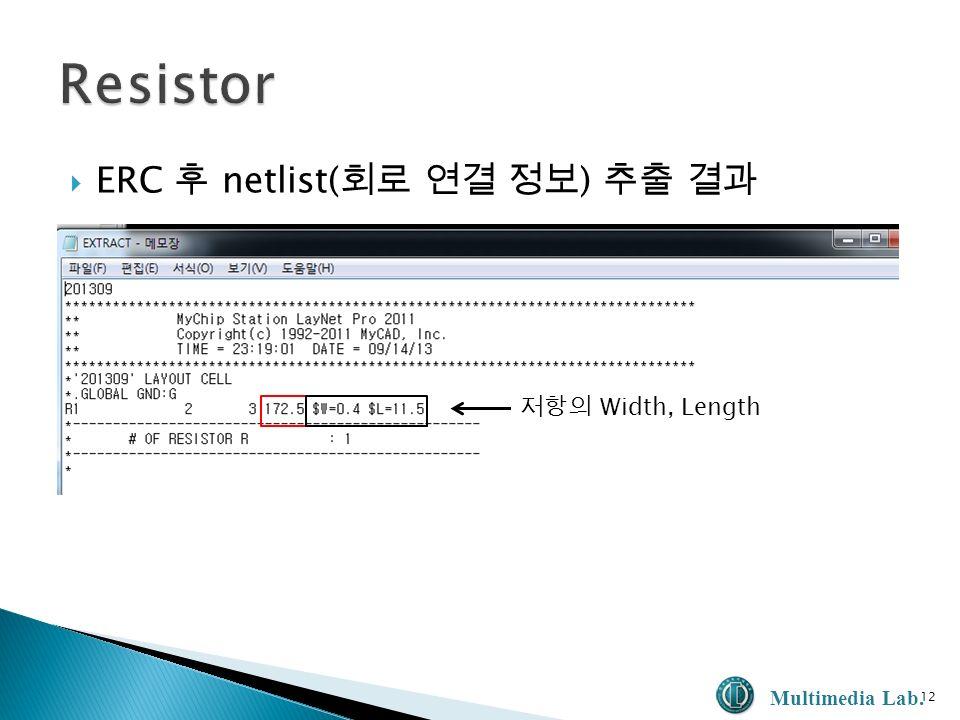 Analog Ic Design 1주차 Sept 25th Ppt Download