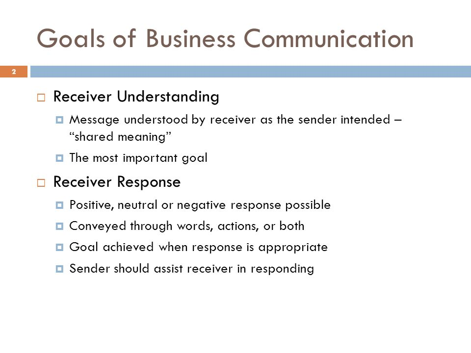 the aims of internal business communication in a business The importance of internal communication johnsylvester divisional managing director p&mm blogger  having worked in the motivation agency business since completing a business degree in 1984, john joined p&mm in 1989 and the main board in 1996 w wwstaffmotivationmatterscouk.