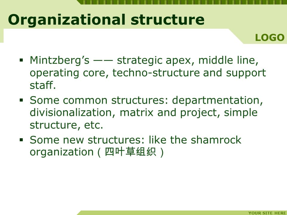 matrix departmentation Define organizational structure relationships between organizational structure and employee matrix structures are created in response to uncertainty and.