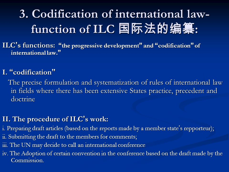 functions of international law pdf