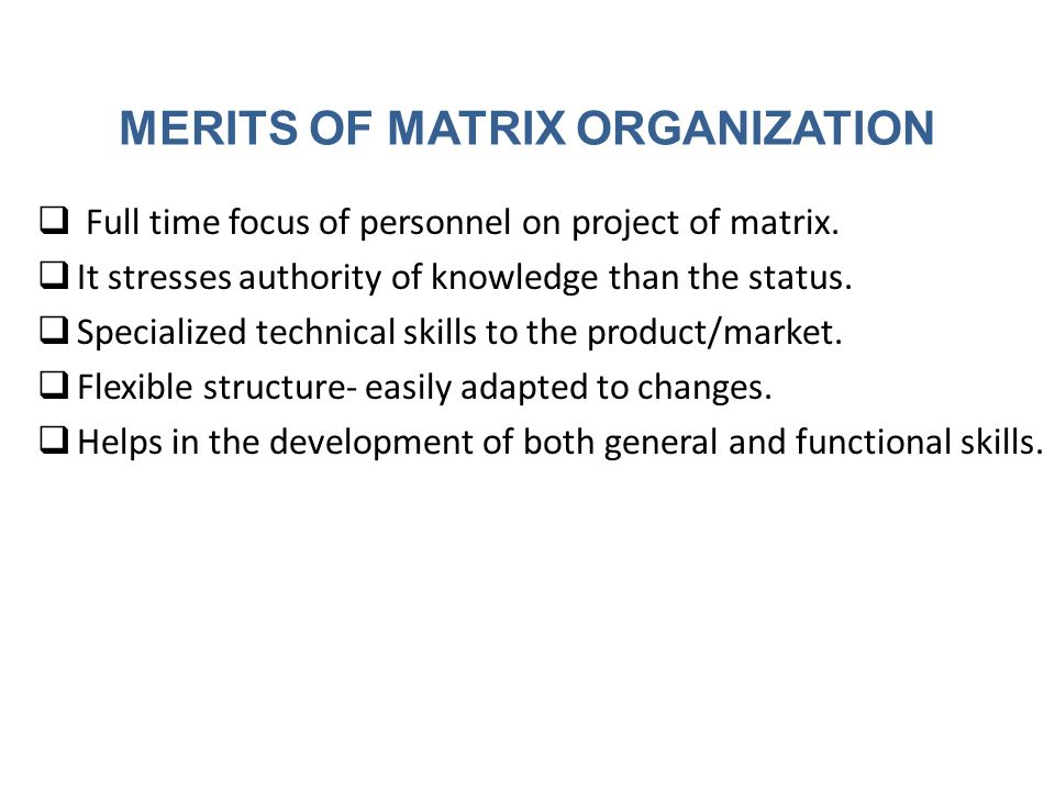 MERITS OF MATRIX ORGANIZATION