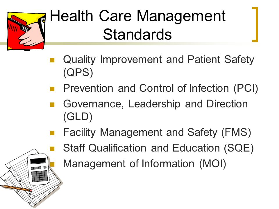 health care and quality management Quality health care for people with medicare is a high priority for the department of health and human services, and the centers for medicare & medicaid services (cms) cms has adopted the mission of the institute of medicine (iom) which has defined quality as having the following properties or domains.