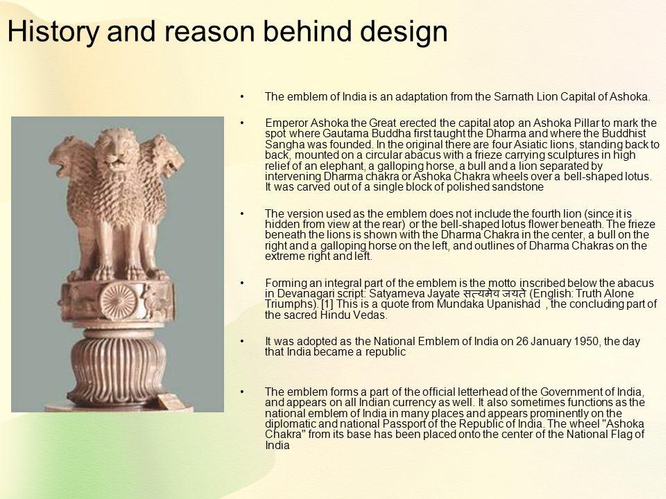 History and reason behind design