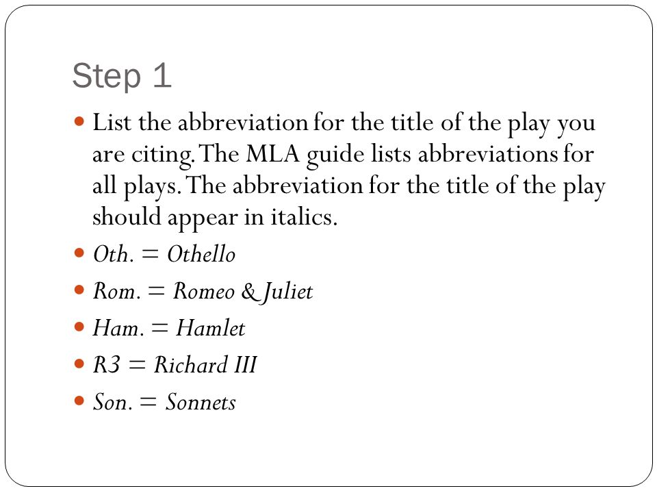 list of abbreviations phd thesis