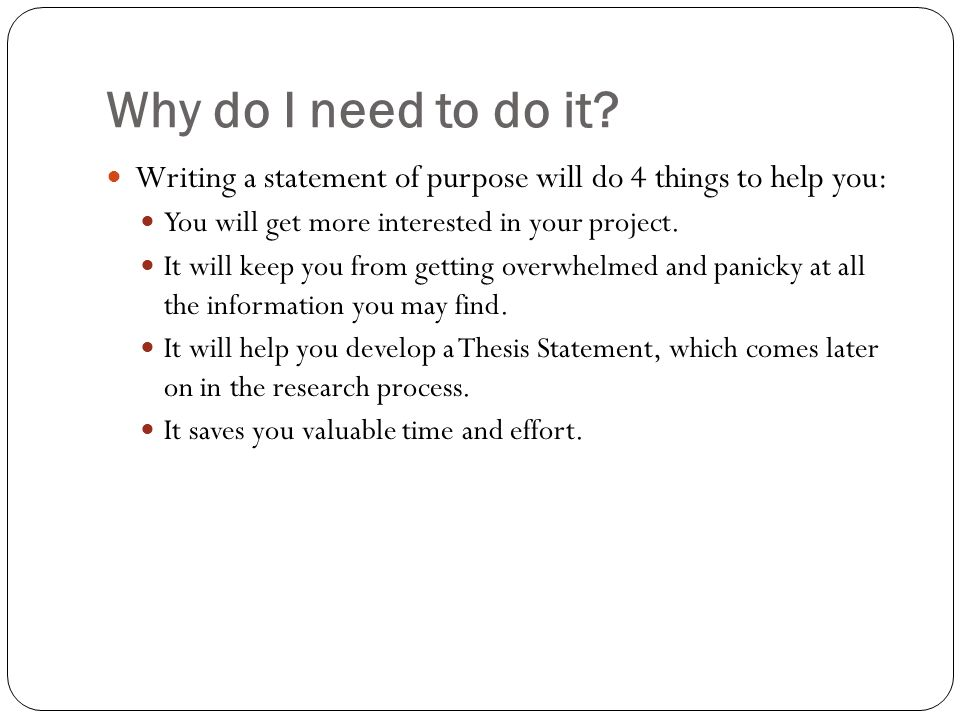 what do i need to write a paper You want to be an academic or not, learning how to write will take you far in any career this guide is intended to be just that, a brief reference guidebook to better understand what goes into writing a strong research paper.