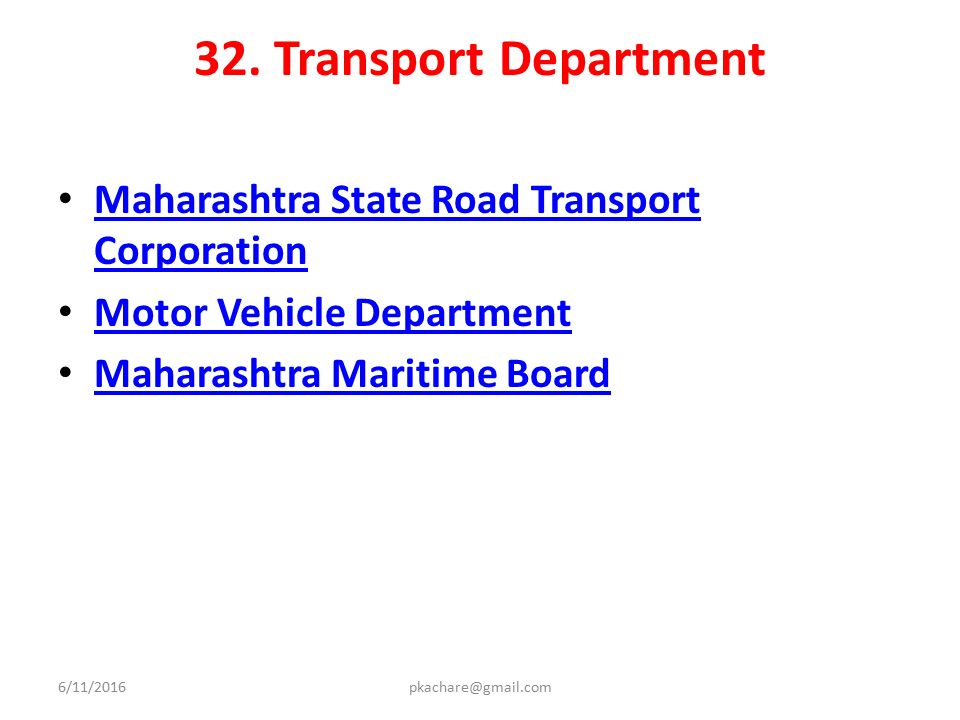 Structure of public governance in india ppt video online for Motor vehicle reports online
