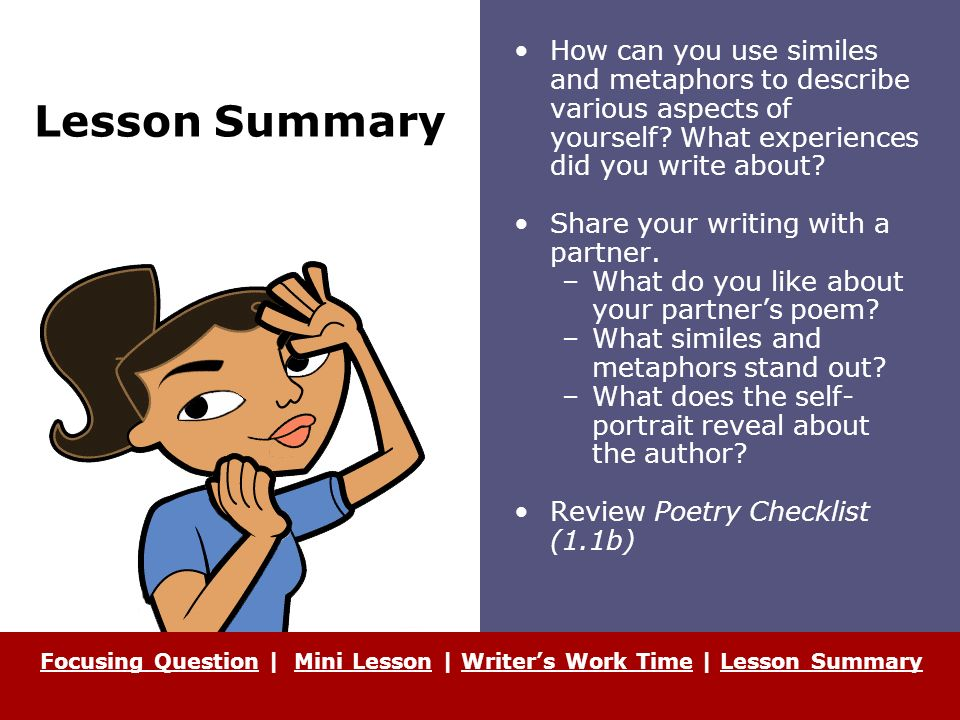 how to write a simile The printable simile worksheets below help students understand similes and how they a simile worksheet that prompts students to write similes about the subjects.