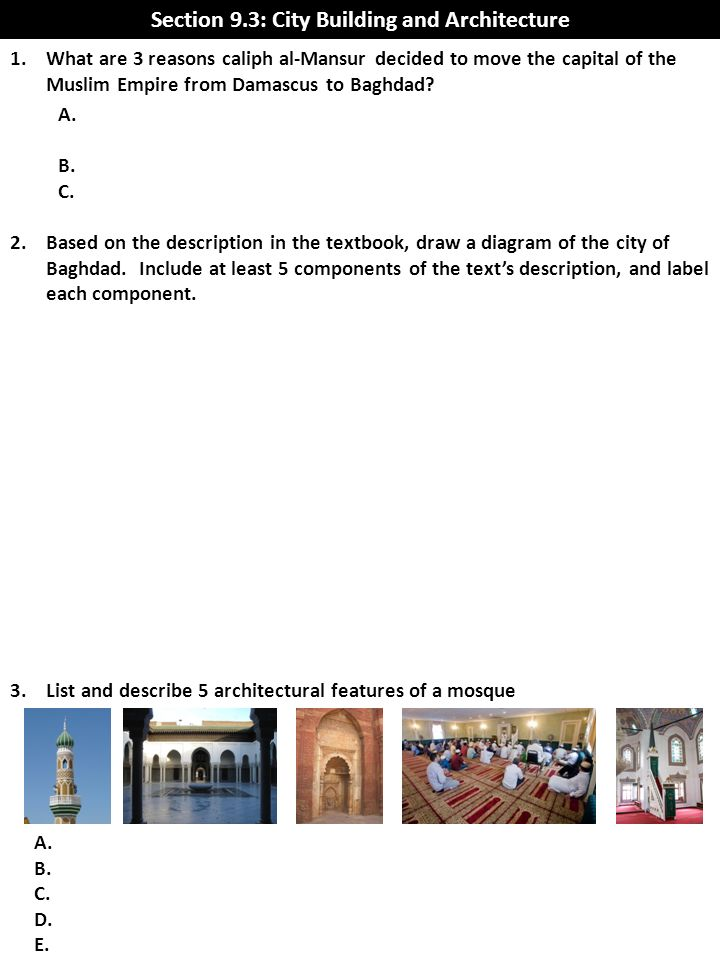 Section 9.3: City Building and Architecture