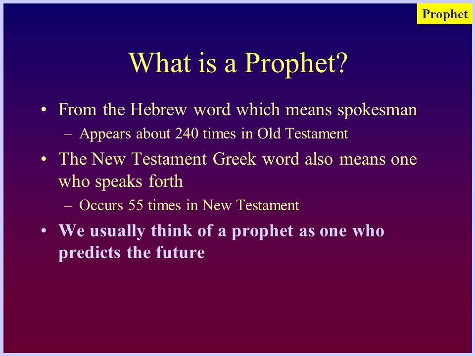 understanding the words of the prophet Understanding islam the arabic word jihad is often translated as holy war as described by the quran and teachings of the prophet muhammad (s), jihad has.