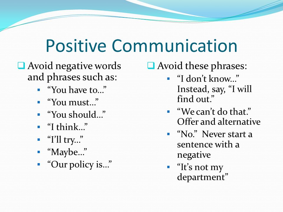 customer service words to use