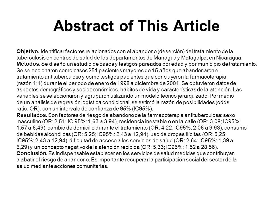Abstract of This Article