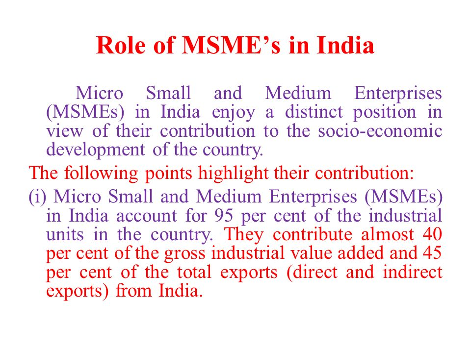 small and medium enterprises in india pdf