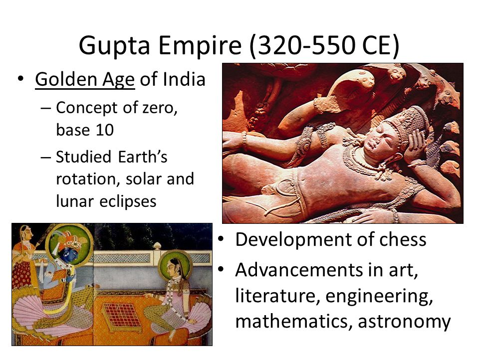 gupta empire and golden age The golden age of ancient india - the gupta empire for kids the gupta empire existed at the same time as the roman empire while we cannot say for sure, the two probably knew of each other.