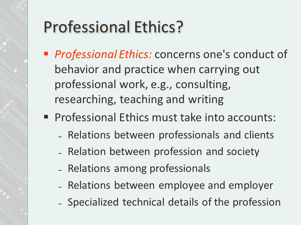 relationship between ethics and technical writing