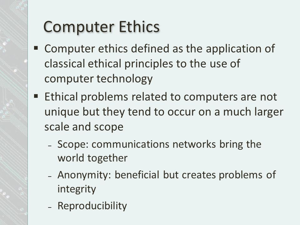 About Ethics in Information Technology
