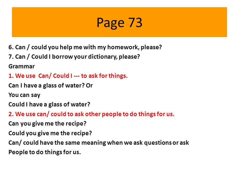 can you help me with my homework please Can anyone help me with my college homework domyassignmentformecom has the best writers to help you with your homework, assignments and essays.