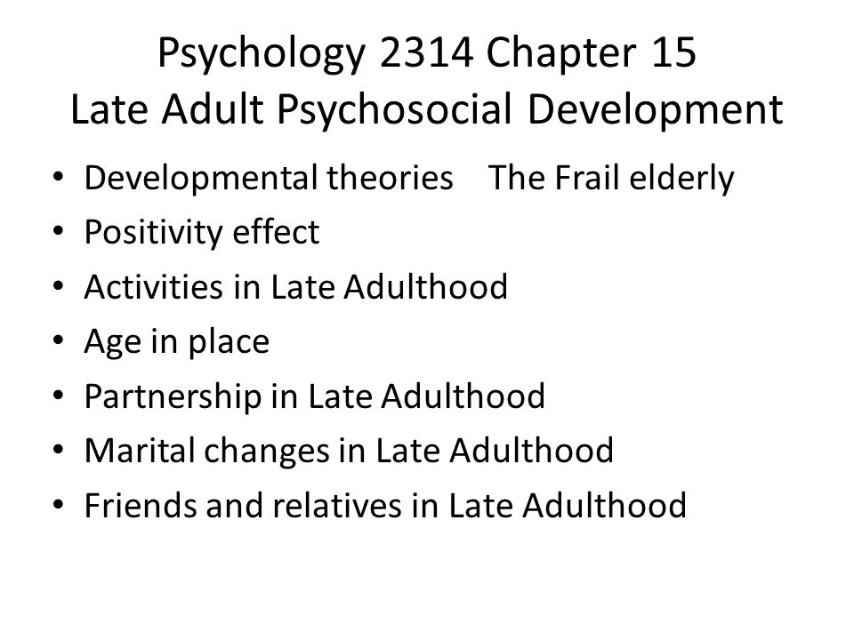 perspectives on changes in adulthood Life transitions are periods in time when individuals experience major changes transitions may occur during periods between two relatively stable states of hum the transition from adolescence to young adulthood: a theoretical perspective - brenda lenz, 2001.