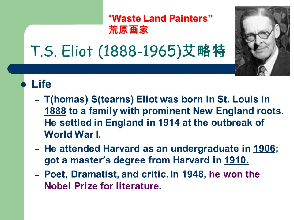 life and literature by t s eliot an american poet Kirk dedicated an entire volume to the poet: eliot and his age: t s eliot  eliot wrote that while his american students collectively enjoyed a very broad education, it might have been.