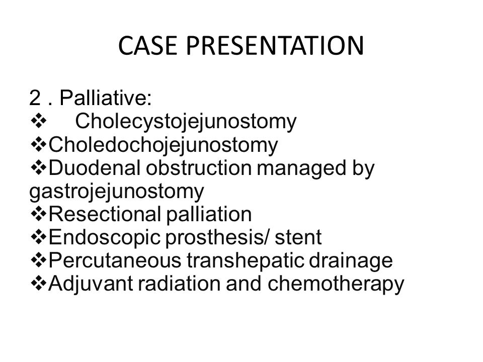 cholecystojejunostomy - photo #44