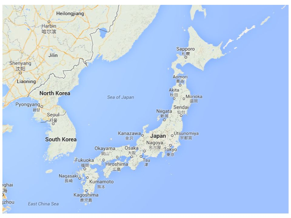 Japanese Culture And Geography Ppt Video Online Download - Japan map four main islands