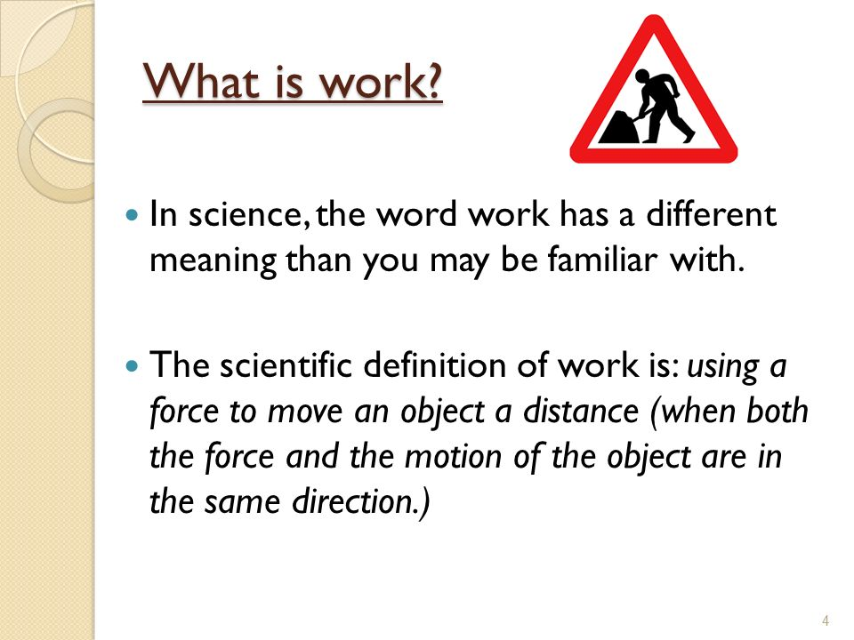 Simple machines ppt video online download for Work floor meaning