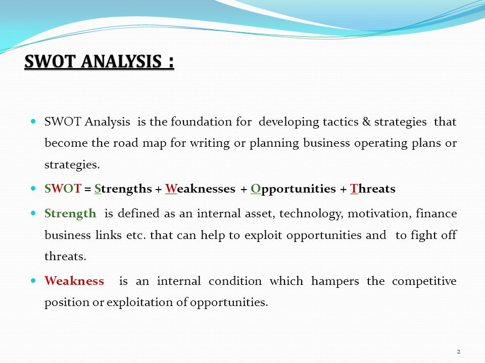 Swot analysis financial sector