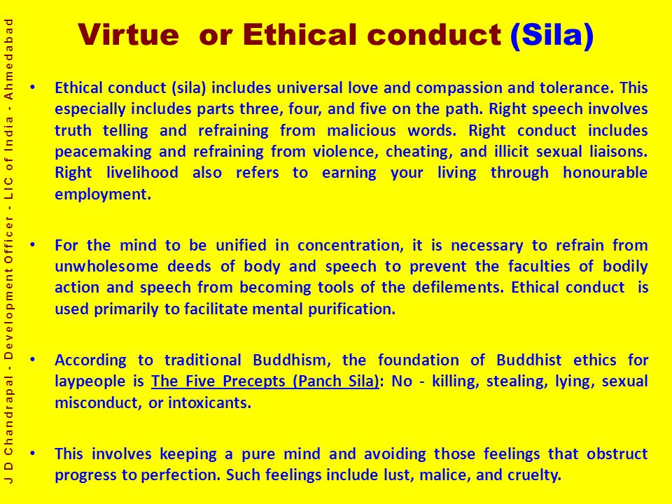 virtue ethics on cheating Ethos was therefore achieved through the orator's good sense, good moral character, and goodwill, and central to aristotelian virtue ethics was the notion that this good moral character was increased in virtuous degree by habit (rhetorica 1380.