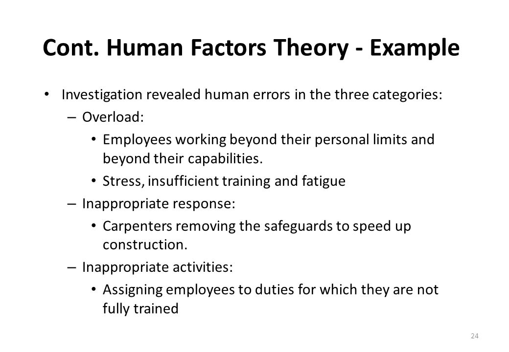 human theory Human relations theory introduction the human relations theory of organization came in to existence in 1930s as a reaction to the classical approach to organizational analysis this is because the classical theorists neglected the human factor in the organization.