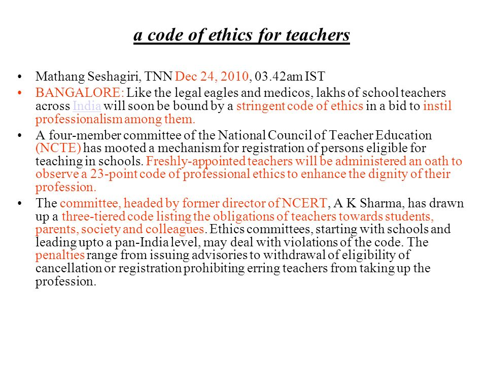 the code of ethics for teachers on how to deal with students The new code of professional ethics for higher education teachers by in the code of ethics released deal justly and impartially with students.