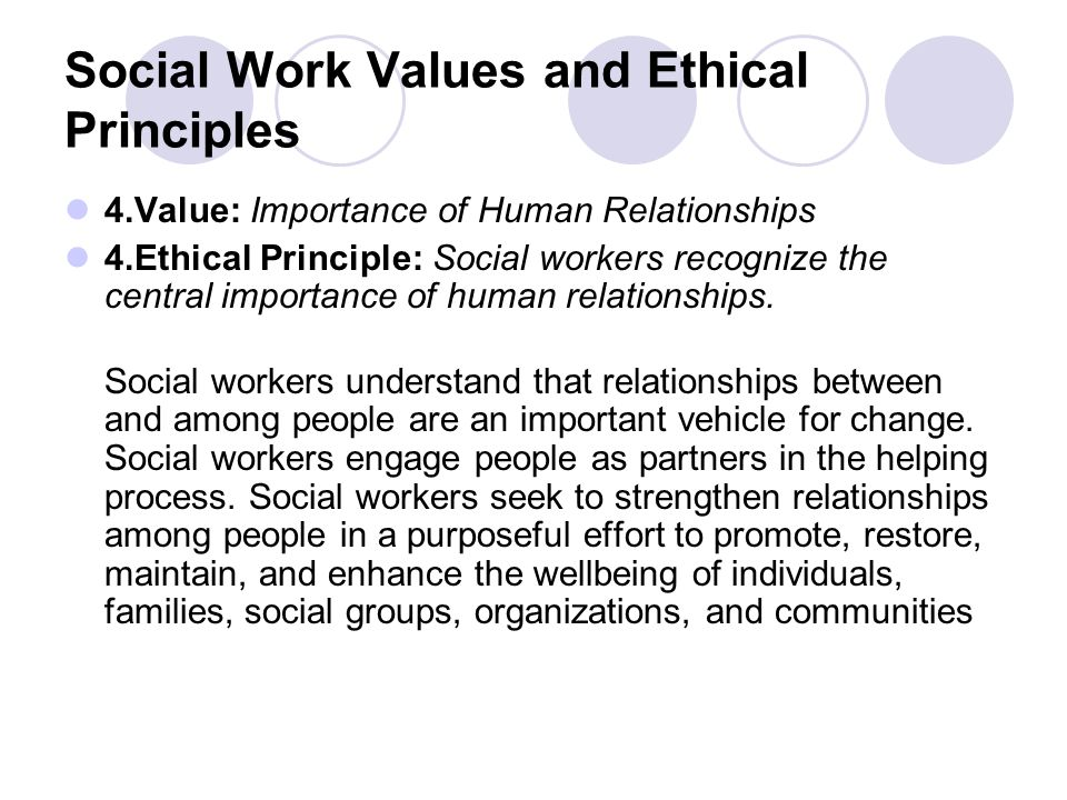 relationship between values and ethics in the workplace
