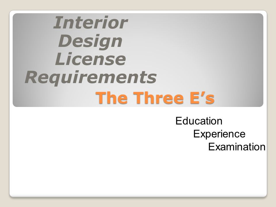 Requirements for interior design