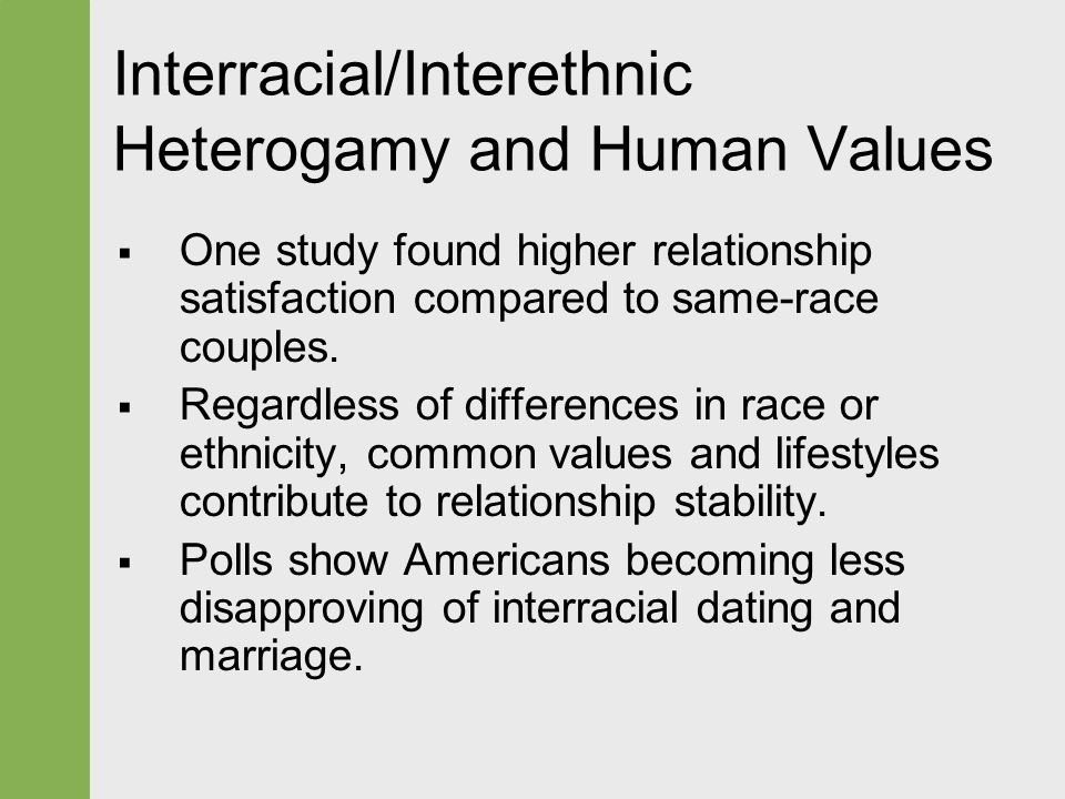 an introduction to the analysis of interracial marriage Marriage, family & relationships  interracial marriage - american society has made major strides in eliminating racial bias over the last 3 decades.