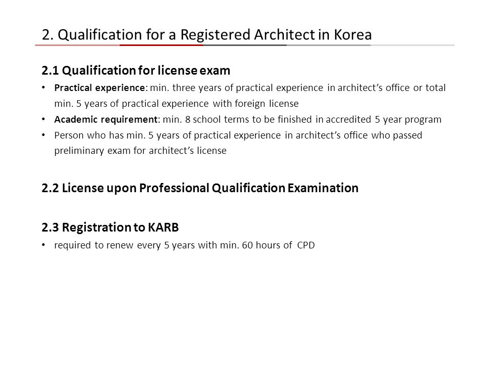 Attractive Qualification For A Registered Architect In Korea